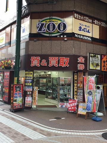 kawasaki2.jpg