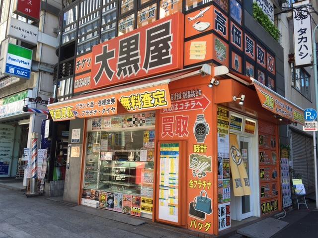 日本橋三越前店