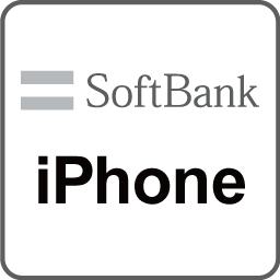 iPhone(SoftBank)
