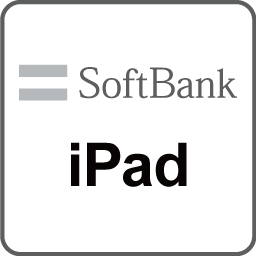 iPad(SoftBank)
